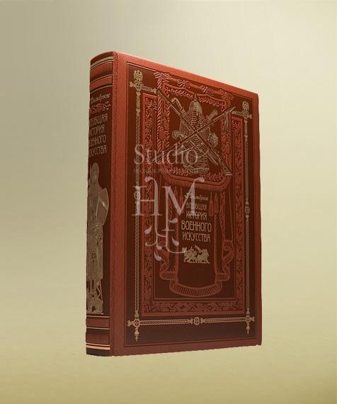 Книга сувенир